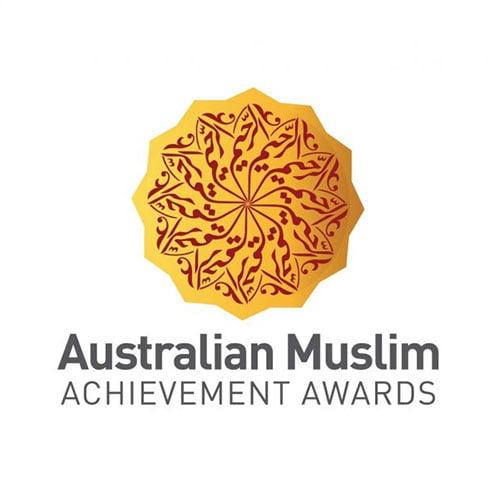 Australian Muslim Achievement Awards