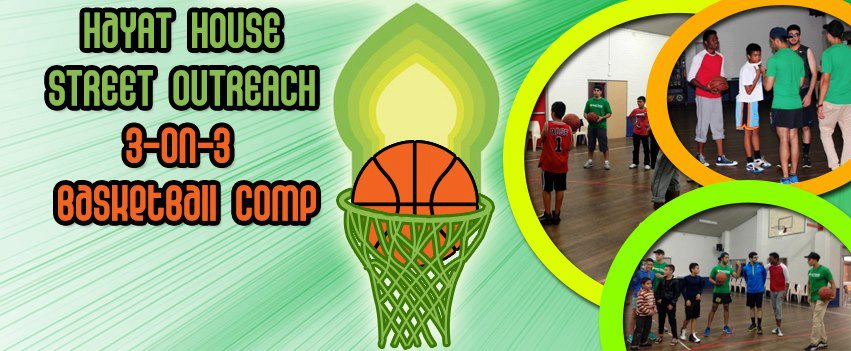 hayathouse-basketball-competition